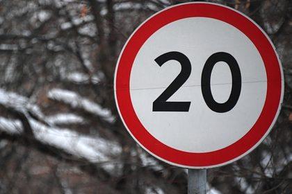 Российские автомобилисты оценили снижение порога допустимого превышения скорости