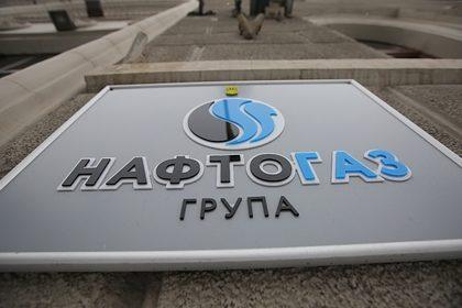 «Нафтогаз Украины» снова подал в суд на «Газпром»