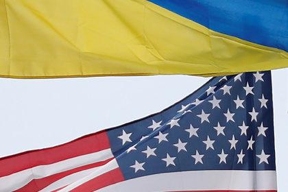 США сообщили о поставке сжиженного газа на Украину