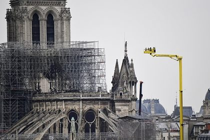 Россия поможет Франции восстановить Нотр-Дам