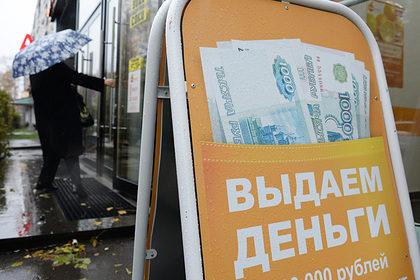 Россиянам пообещали еще более дешевые кредиты