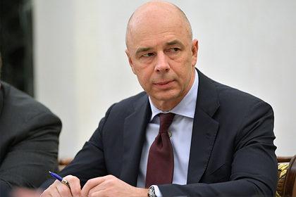 Российским компаниям захотели пойти на уступки