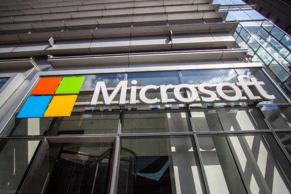 В Microsoft доказали выгоду от четырехдневки