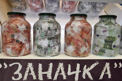 Россияне позабыли о финансовых «подушках безопасности»