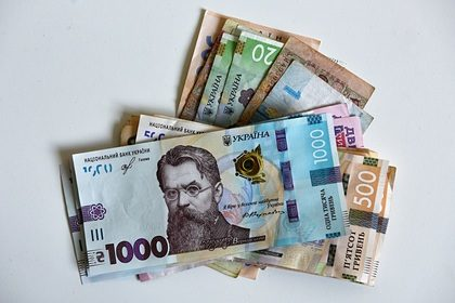 Эксперт сравнил украинскую экономику с больным человеком