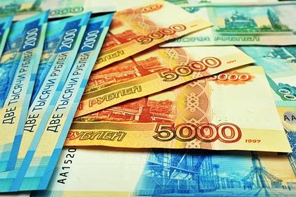 Названы регионы России с самыми быстро растущими зарплатами