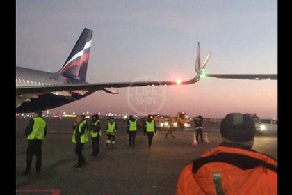 Два самолета столкнулись в Шереметьево