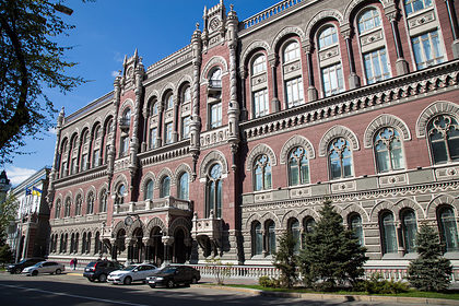 Коломойский захотел захватить Национальный банк Украины