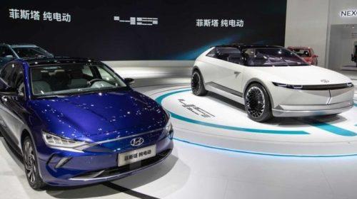 Hyundai рассекретила характеристики электрокара Lafesta EV