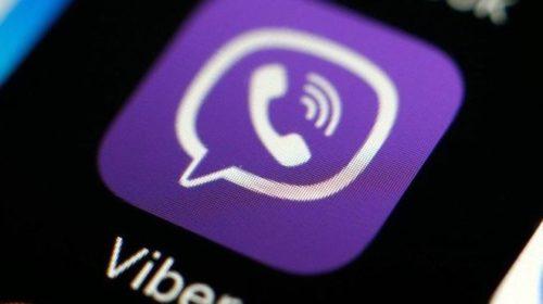 Украинцам позволили переводить деньги прямо в Viber