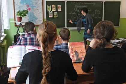 В Совфеде предложили создать общую систему оплаты труда учителей