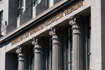 Главную заначку России предложили тратить на иностранцев