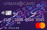 URBAN CARD от КредитЕвропаБанк