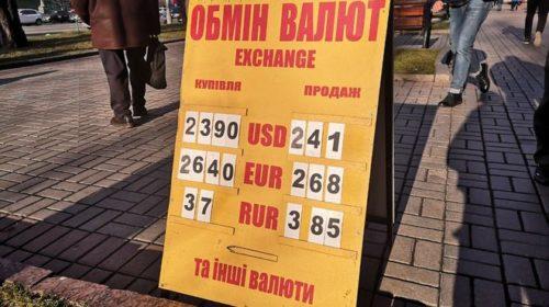 Аукцион Минфина ослабил доллар. Каким будет курс 16 января