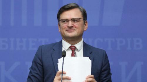 Украина пока не намерена возвращаться к прямым поставкам газа из РФ, – Кулеба