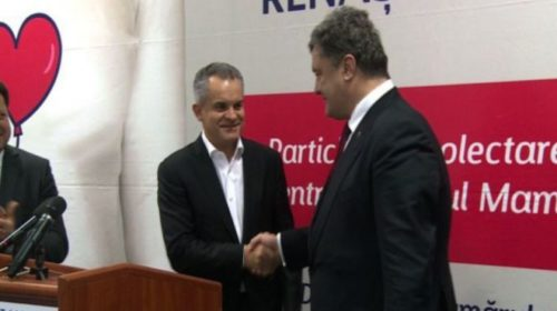 США включили в санкционный список бизнес-партнера Порошенко