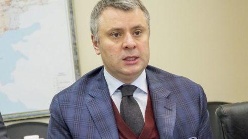 Топ-менеджер Нафтогаза ответил на претензии из-за многомиллионной премии