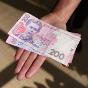 Украинская гривна в 2019 году укрепилась больше всех валют мира