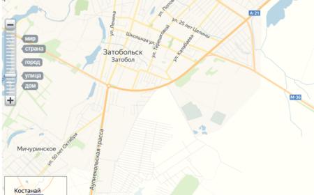 Затобольск переименован в город Тобыл