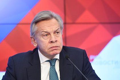 Пушков оценил реакцию Помпео на отставку правительства в России