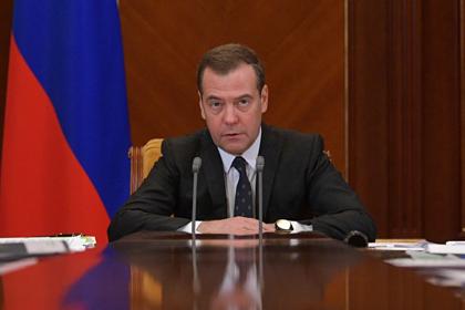 Медведев выделил субсидии на повышение конкурентоспособности промпродукции