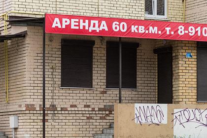 Россияне стали гораздо чаще банкротиться