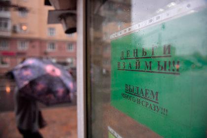 Жириновский предложил списать долги россиян по микрозаймам