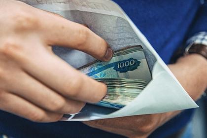 Названо число недовольных зарплатой россиян