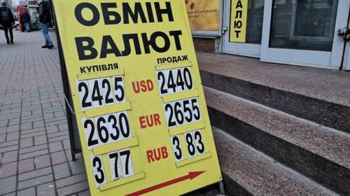 Обострение ситуации на Востоке пошатнуло гривну. Каким будет курс доллара 19 февраля