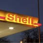 Shell продала свой нефтеперерабатывающий завод в Калифорнии за $1,2 млрд