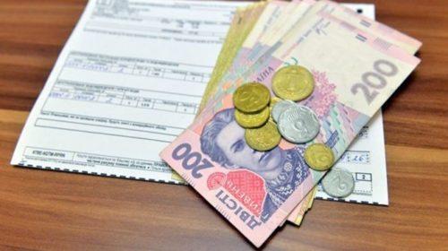 В Кабмине объяснили необходимость двух платежек за газ
