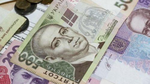 В Украине назвали средний размер пенсий для разных категорий граждан