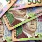 Государство погасило на 40 млрд грн больше старых долгов, чем взяло новых - отчет Минфина