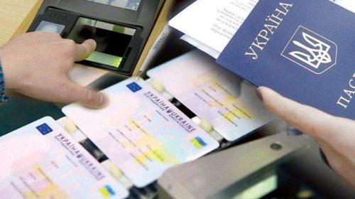 В Украине добавили электронную подпись на ID-карту: как получить