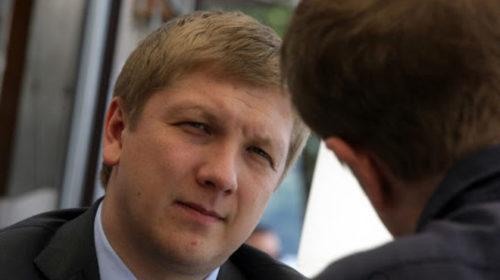 Украина скоро сможет импортировать газ с южного направления, – Коболев