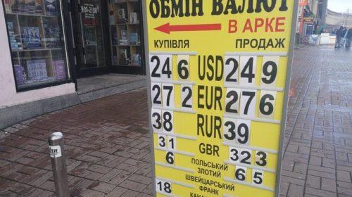 Доллар падает на щедрости экспортеров. Каким будет курс 6 февраля