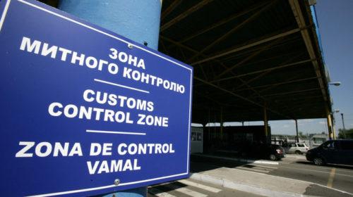 Штрафы за нарушение таможенных правил подскочили в четыре раза