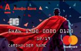 молодежная дебетовая карта NEXT Альфа-банк