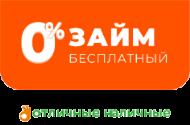 заем онлайн по всей России