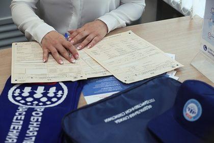 Россиянам разрешат выбрать национальность при переписи населения