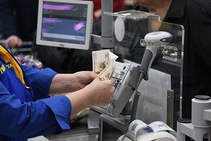 Названы причины отказа россиян от трудоустройства