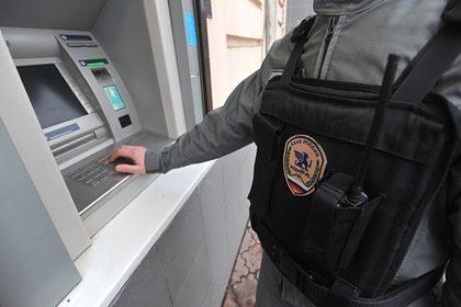 Россияне стали меньше доверять банкам