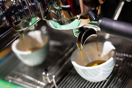Назван лучший молотый кофе
