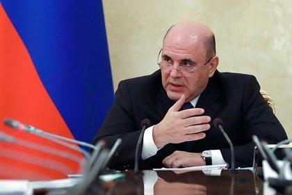 Российский инвестиционный форум перенесут из-за коронавируса