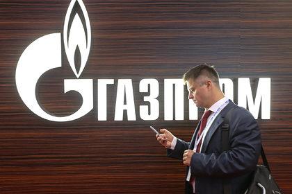 «Газпром» пообещал поделиться деньгами