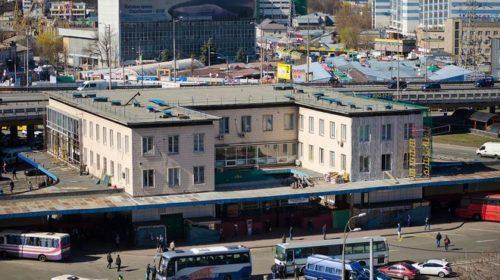 Фонд госимущества продал Киевский центральный вокзал и пачку автостанций
