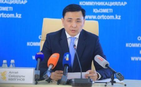 Алтай Кульгинов: Прошу не путать карантин с комендантским часом