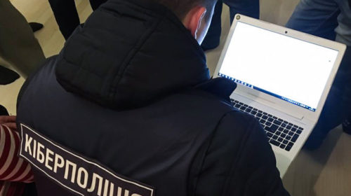 Мошенничество на продаже авто: задержан организатор схемы на полмиллиона