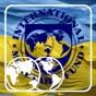 Новое правительство продолжит сотрудничество с МВФ - премьер Шмыгаль