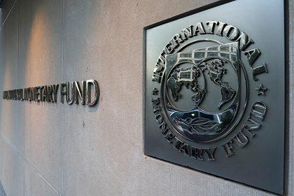 В МВФ обеспокоились новым правительством на Украине